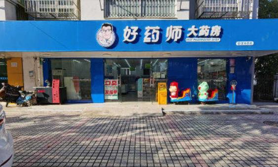 上海药店低价转让