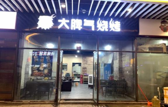 上海盈利餐厅转让